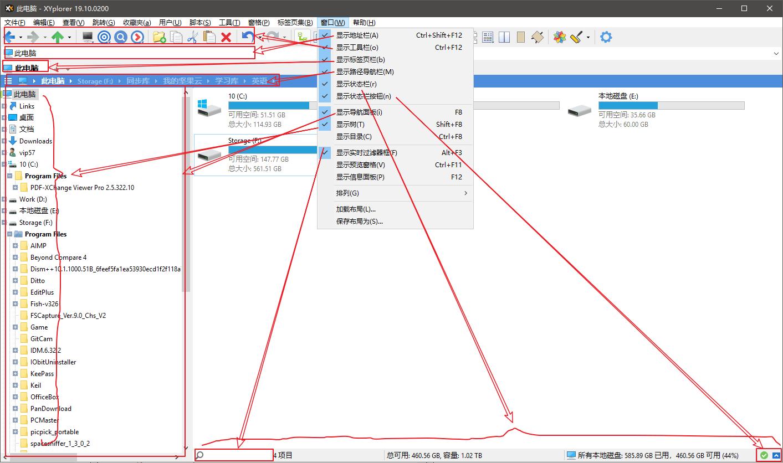 XYplorer 21.80.0200 中文免注册绿色便携版