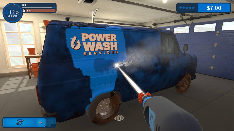 《强力清洗模拟器》测试版