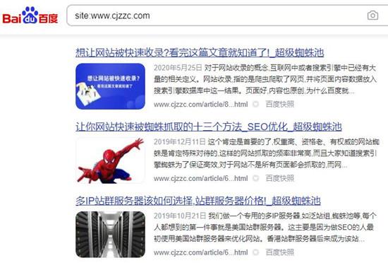 网站内容图文并茂对SEO的影响,搜索结果展示图文的方法