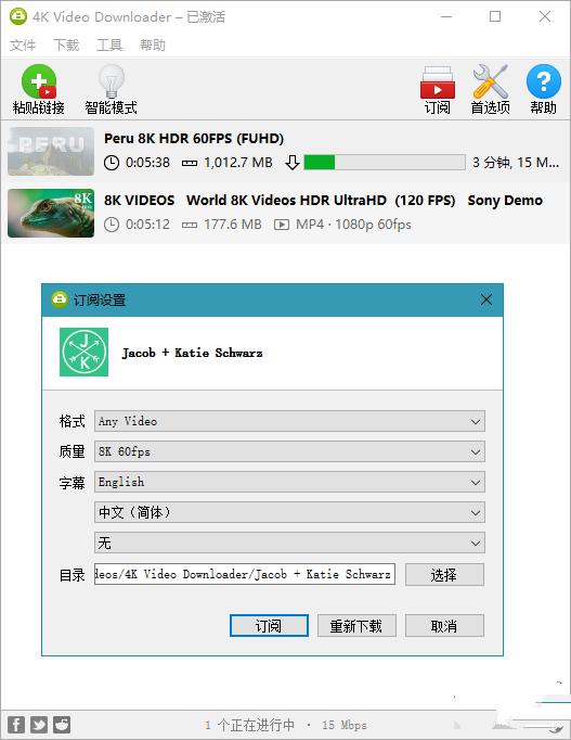 4K Video Downloader v4.17.0 Build 4400
