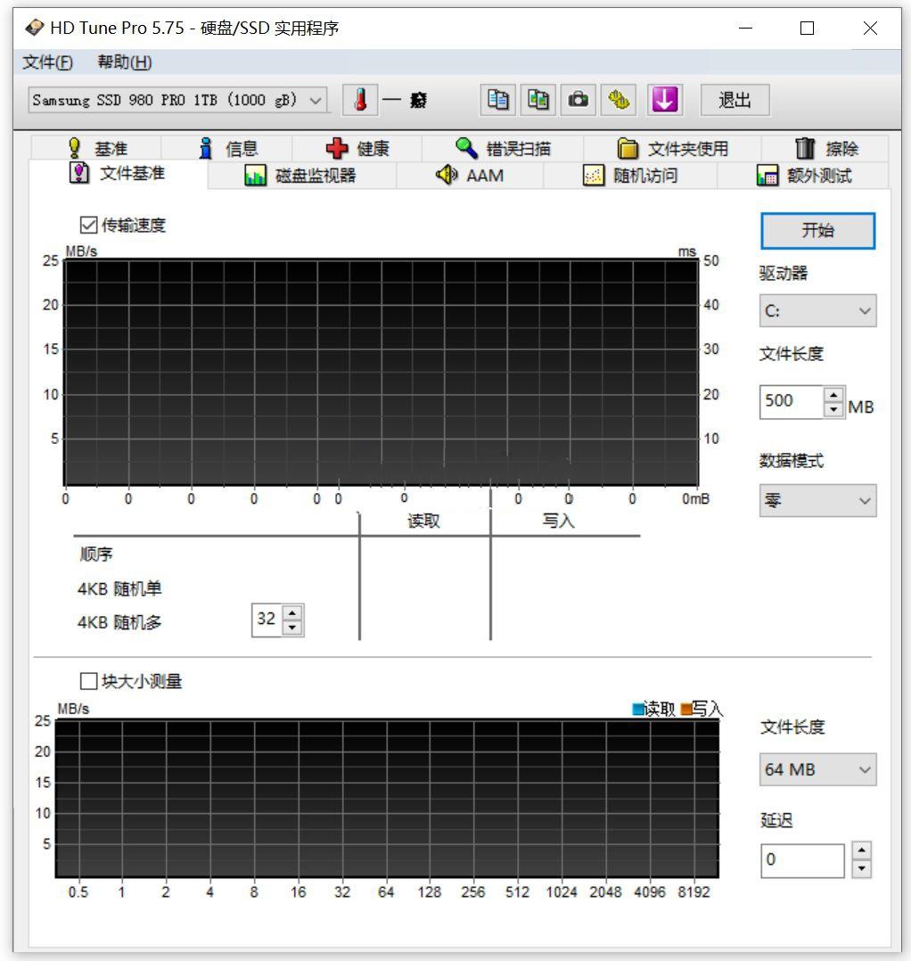 HDTune v5.75 Pro 汉化单文件版