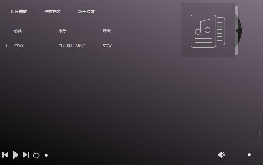 简单PHP在线搜索音乐播放器源码 PC+移动端